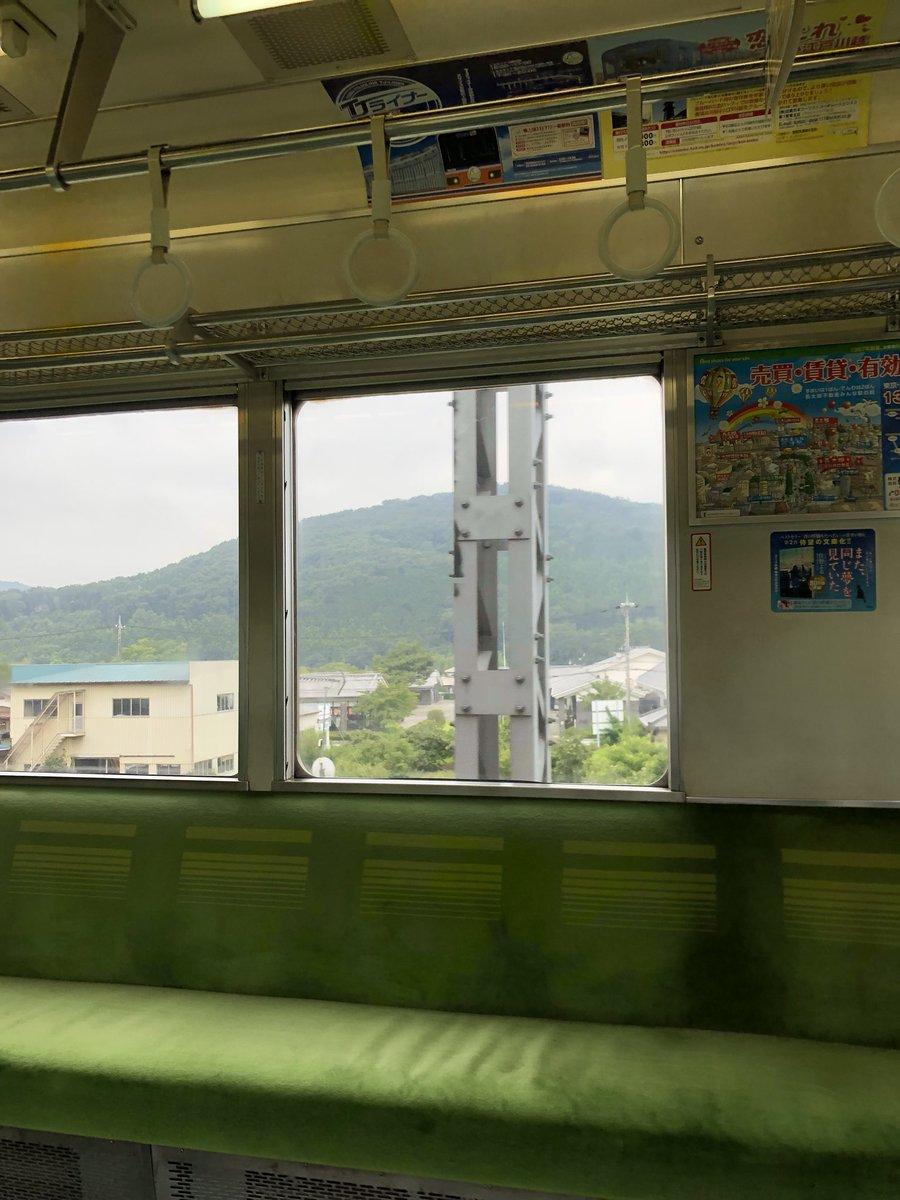 test ツイッターメディア - 目が覚めて、東武東上線終点まできたらとんでもない田舎だったなう https://t.co/bnkFHeMMBl