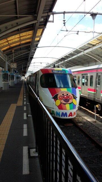 test ツイッターメディア - アンパンマン列車初めて見た ロールパンナちゃん見れてよかった~ https://t.co/OCd374zXbj