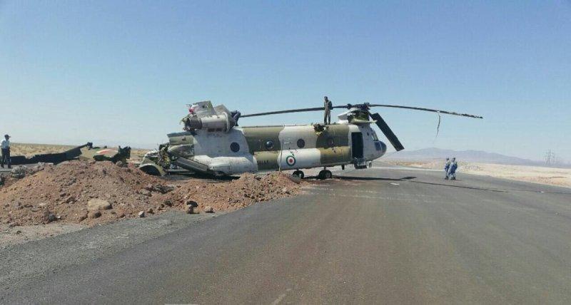 IRIAF CH-47 Chinook
