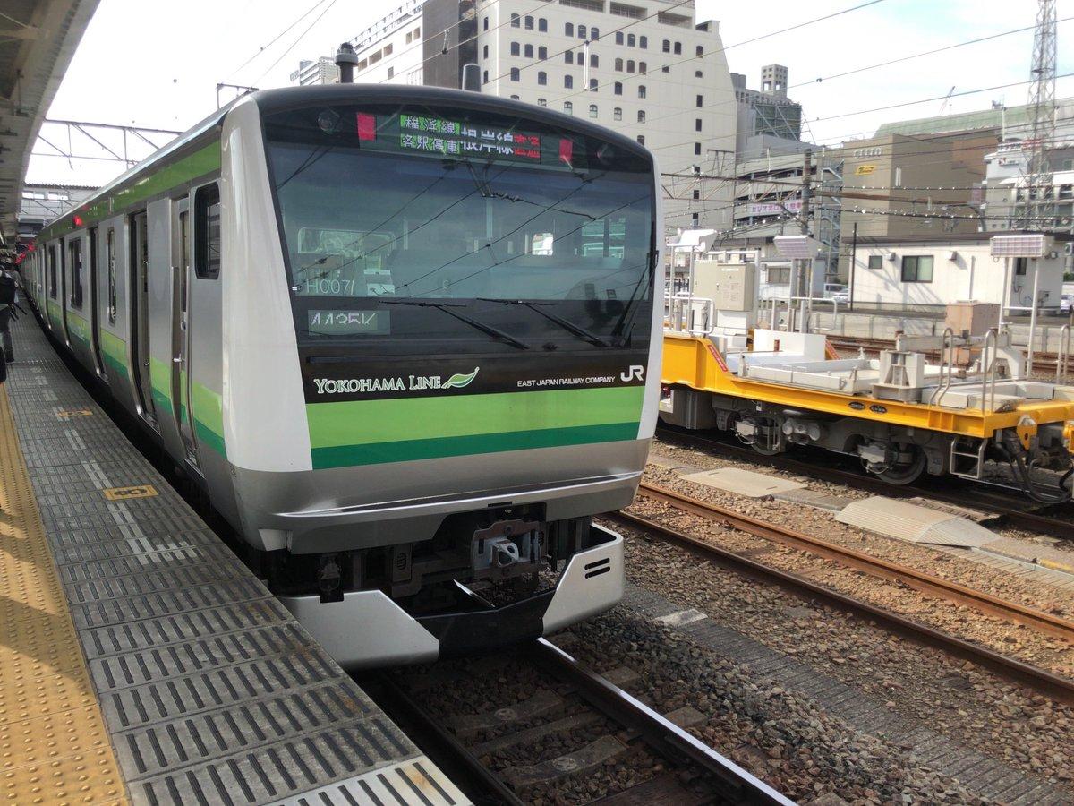 test ツイッターメディア - 【仲間の紹介】 クラH007編成 横浜線で活躍している。僕の妹・弟たち。 トタH43によれば、今も元気で頑張っているらしい。 https://t.co/eCp1Px1Du2