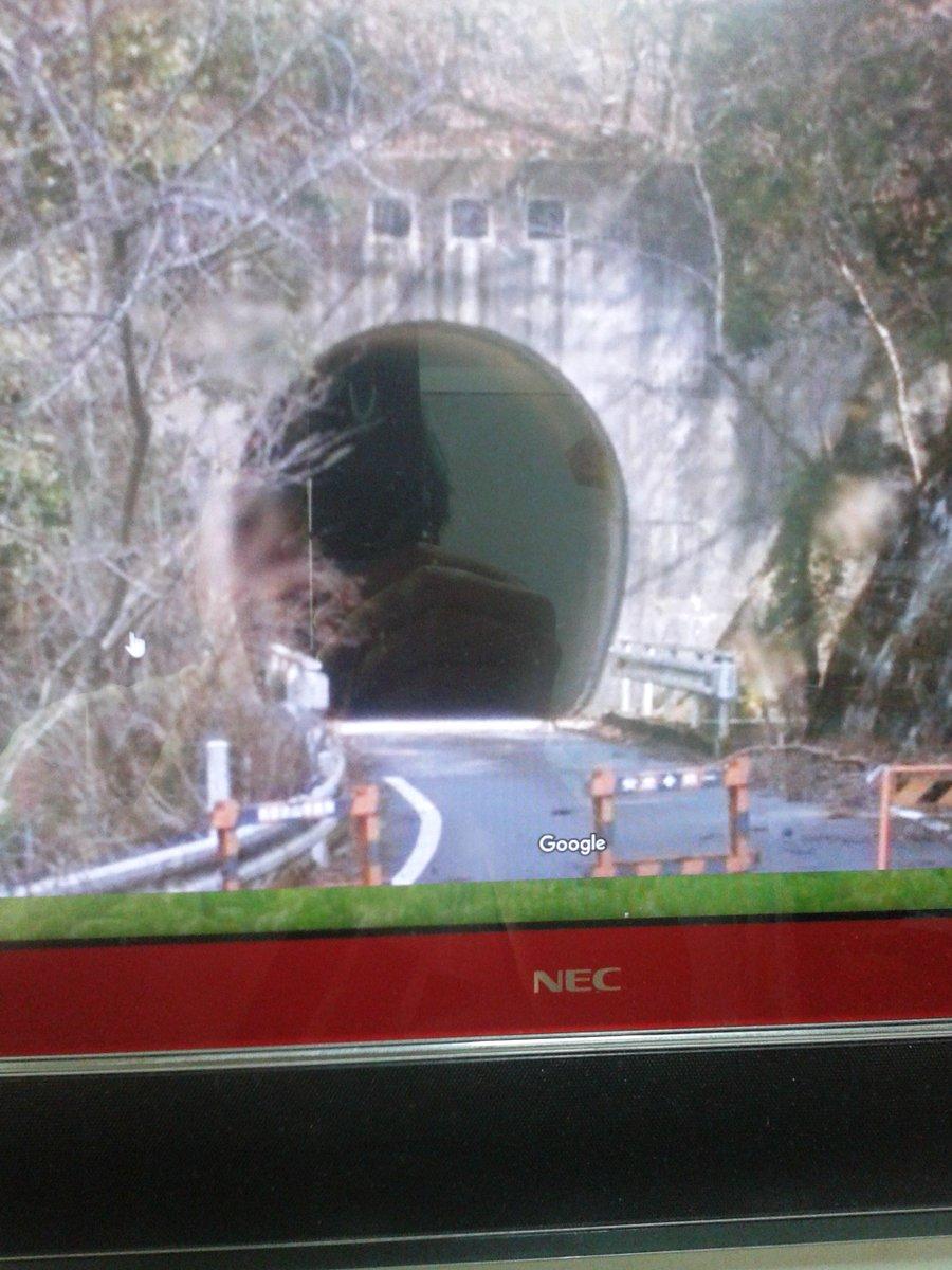 test ツイッターメディア - JR山手線は駅名も有るかもしれませんね 田端=田=水田=水 神奈川県山北町中川=中川隧道のトンネルです この様にトンネルの先へ行くと道路が無いため すでに自動車通行不可となっています このトンネルもトンネル内では無くて、トンネルの上が 問題なのかもしれません https://t.co/sVHv1EeCd7