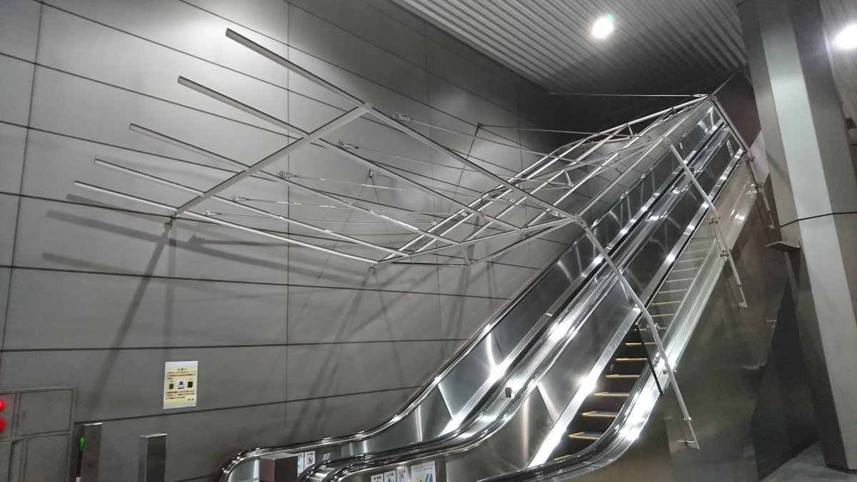 test ツイッターメディア - 横浜高速鉄道 みなとみらい線 新高島駅。 https://t.co/dSoRwgrsNG