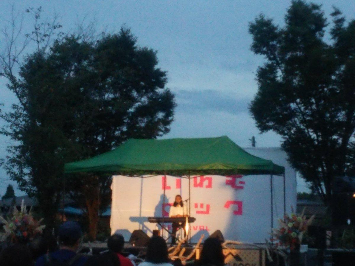 test ツイッターメディア - 【いわむロック2日目③】 田村徳幸さんのライブは歌声に癒されて、渡邉直也さん(Blueglue)のライブ、ソロでは約1年ぶりに見たけど楽しかった! そして大トリの岡村翼さんのライブは、大役にふさわしいライブだったな! #いわむロック2018 https://t.co/BT9SrbqcBX