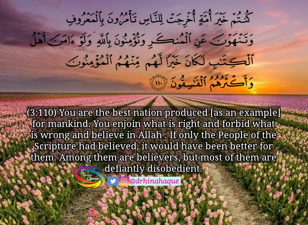 Daily Reminders On Twitter 3 110 Surah Aal E Imran Quran