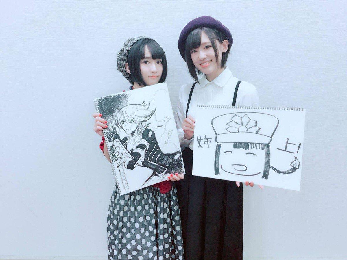 test ツイッターメディア - 【カルデア広報局より】 「京都国際マンガ・アニメフェア2018」1日目が閉場いたしました。ご来場およびステージのご観覧、ご視聴誠にありがとうございました!ご出演いただいた高橋李依さん、悠木碧さんのお写真をお届け! #FGO https://t.co/3JybClxlVt