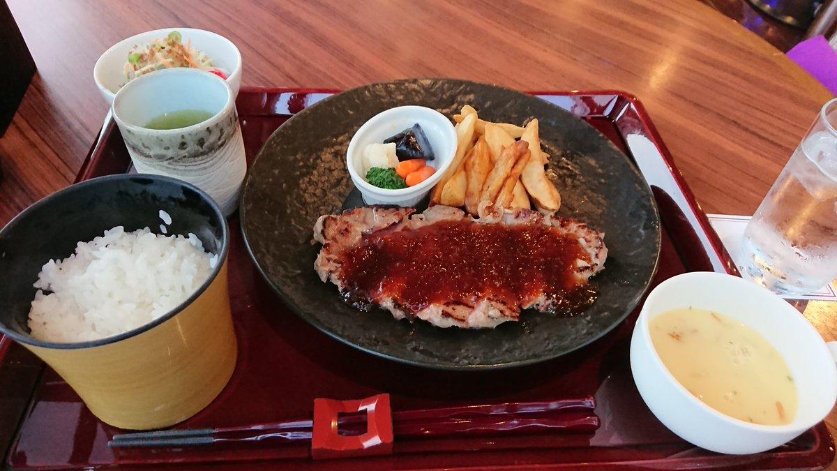 test ツイッターメディア - 山陽道吉備SAで早めの夕食。 少し贅沢にステーキを(*´-`) 美味しかったです(*´ω`*) さて、休憩も済んだのでぼちぼち出発しますか。 https://t.co/AfvCsCeTVq