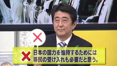 test ツイッターメディア - 遂に左翼である事も隠さなくなった安倍晋三。 日本国民に重税を課してでも受け入れたい外国人労働者という名の移民。  安倍の口からは嘘しか出て来ない。  https://t.co/miicCj7qM2