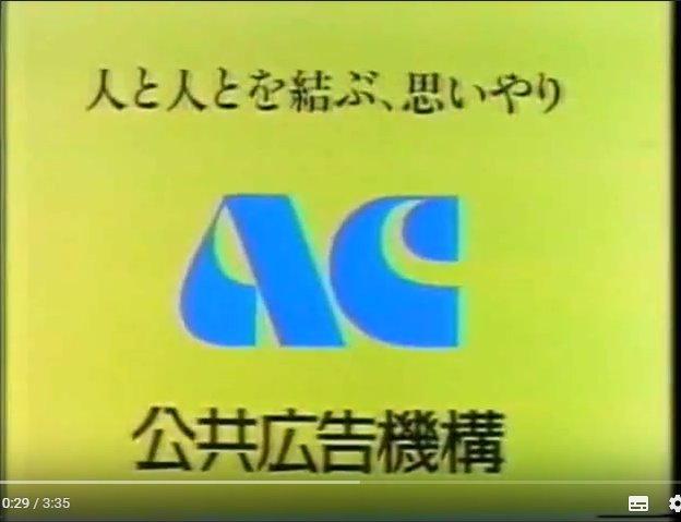 test ツイッターメディア - #平成時代に誕生したものの平成最後の年を迎えることなく終了したもの #昭和時代に誕生して平成最後の年どころか新元号を迎えるもの 石川テレビの昔から深夜の放送終了前のACやらJAROばかりに、今は番組宣伝と民放連のCMばかり。 https://t.co/ehglggGHrI