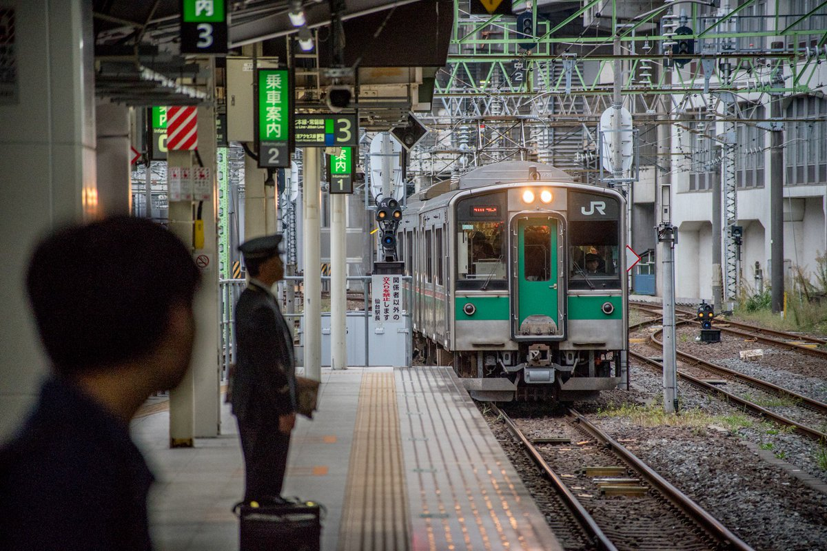 test ツイッターメディア - 10月14日  東北本線仙台駅 15:37   山形から仙山線で仙台に出て東京へ。   東北線のホームで電車を待っていたら、いきなり聞いたことのあるメロディーが流れてきて、隣のホームから電車が動きだした。 >続き https://t.co/abZu0gPWhh  #旅するフォトグラファー #出張撮影 #仙台駅 #東北本線 https://t.co/kPuPnBViV4