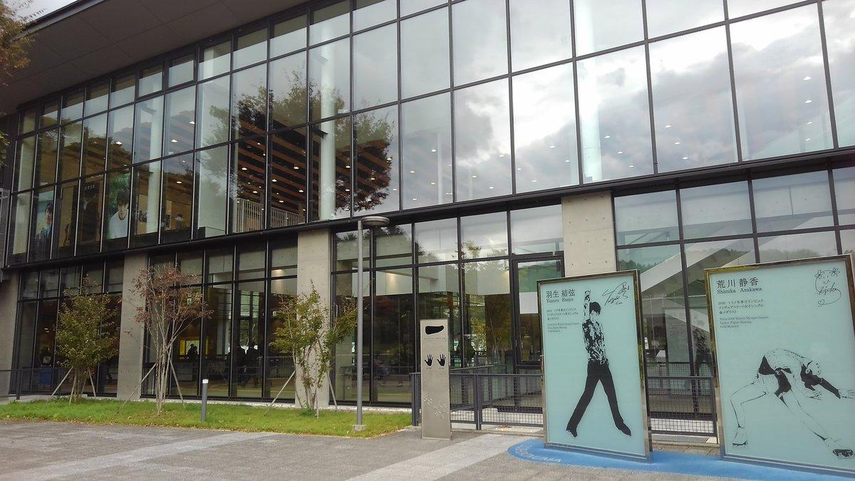 test ツイッターメディア - NHK教室から西公園通って歩いて国際センター駅へ。 広瀬川を渡る東西線。駅にこちらからアプローチするのは初めて。駅の外の写真取れた。ずんだパフェうまい♪ https://t.co/cG0iwKzTbV