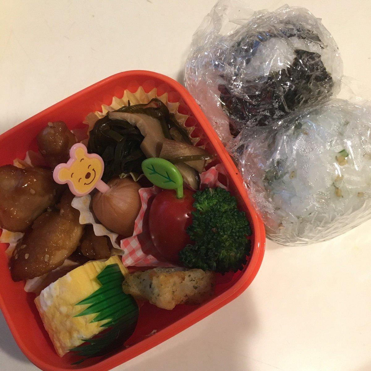 test ツイッターメディア - #OnigiriAction  早朝から起こされたので、せっかくだからお弁当作りました。 今日は児童館か公園か…どこへ行こうかね…(ヽ´ω`)  長男のお弁当 https://t.co/Uesz6jsr2A