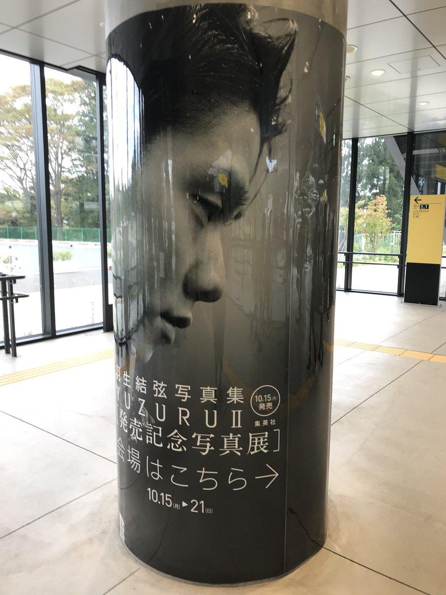test ツイッターメディア - 東西線は国際センター駅から https://t.co/DQLx9L82nP