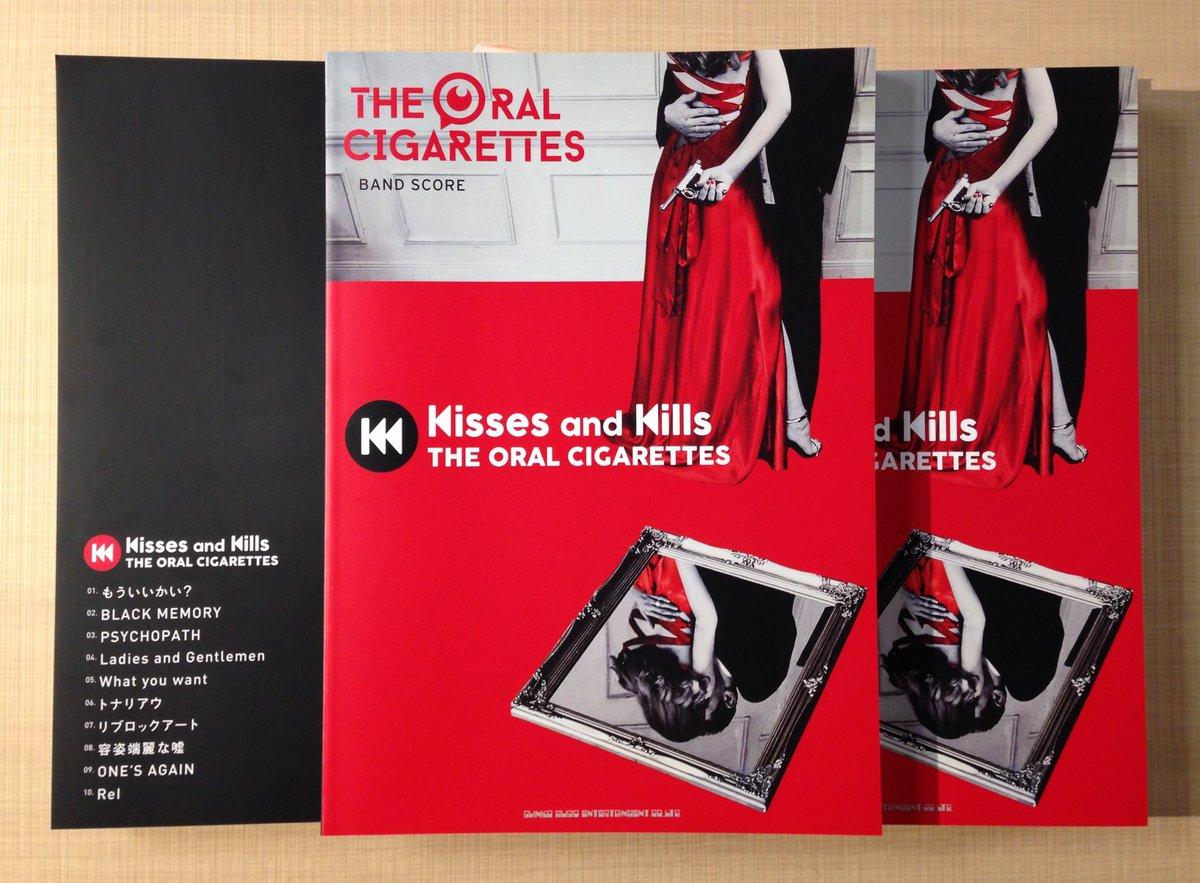 test ツイッターメディア - 【#ロックイン難波】THE ORAL CIGARETTES オフィシャルバンドスコア「Kisses and Kills」が入荷!映画「亜人」の主題歌「BLACK MEMORY」を含めた全10曲が収載されています!#オーラル https://t.co/lWc2w4fs9J