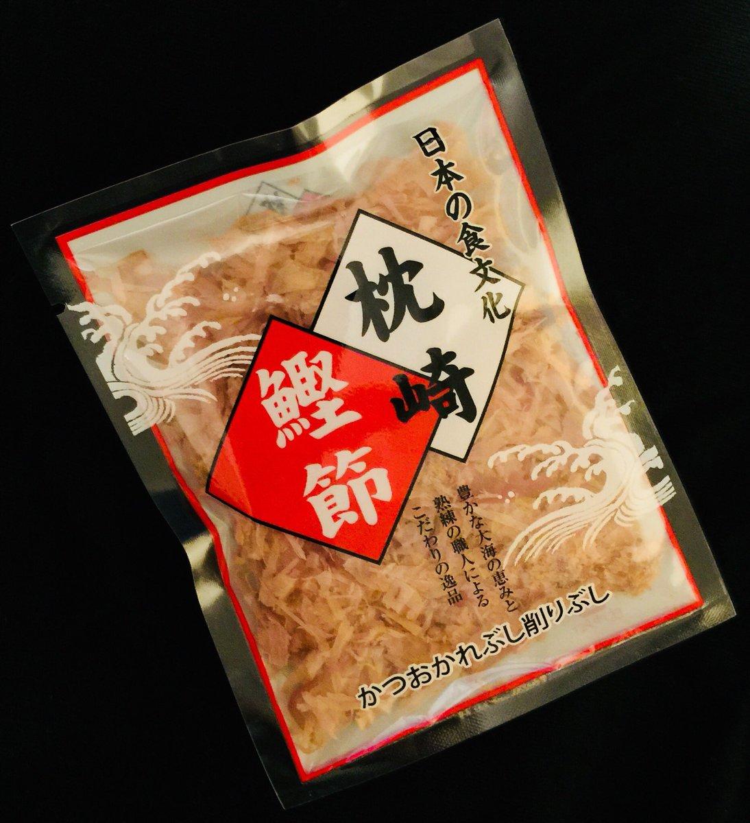 test ツイッターメディア - 2018.10.7(日)漁港@新宿LOFT 噂には聞いていたけど初見の漁港🐟ホント楽しかった〜❣️ 最初にイキナリ後ろから「どけどけーっ!」って怒鳴られながら手渡されたのはナント鰹節✨大切にいただきま〜す😊 #カッパンク #KAPPUNK https://t.co/RzDOKVxWE8