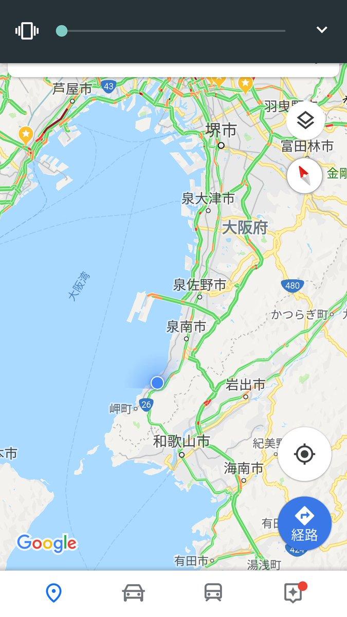 test ツイッターメディア - フェリーはいざ紀伊水道へ。 (一番近い陸を指してるようだ) https://t.co/DIS2dLSKoH