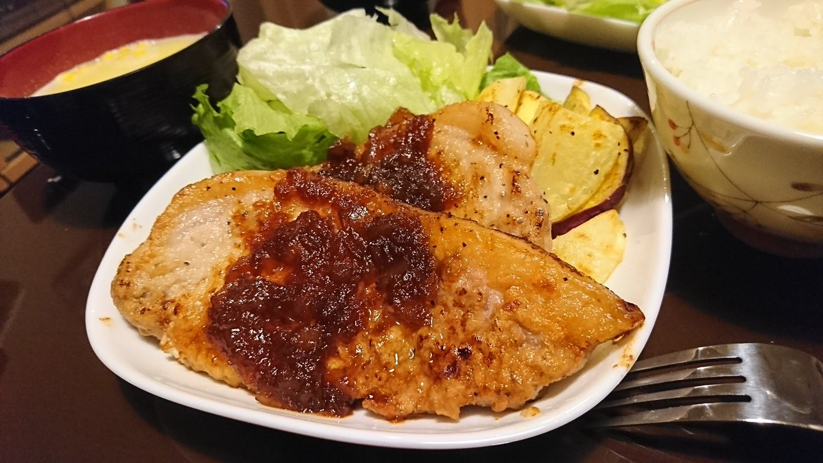 test ツイッターメディア - 昨日は松阪ポークでソテー作って食べて今日はブドウ狩りからのワイナリーで試飲ーー!!!最高~~~~~!! https://t.co/U62AePEZ7f