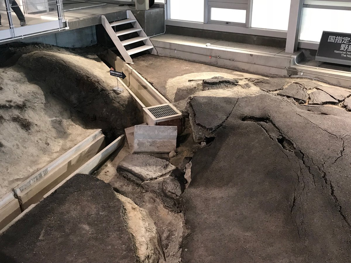 test ツイッターメディア - 阪神淡路大震災の 野島断層  これだけのずれ! 震度7も体験 https://t.co/flXz3vmRVD