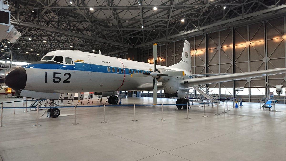 test ツイッターメディア - 昨年の秋にオープンした『あいち航空ミュージアム』へ初訪問。19時まで開いているのでこの時間からでもゆっくりと見学できます(^^) https://t.co/QouAMItS2c