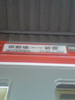 test ツイッターメディア - 2008年の小田急海老名車両基地公開 ロマンスカー。 #二度と撮れない写真を貼れ https://t.co/XmzgqbK1F6
