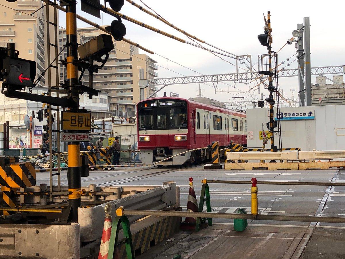 test ツイッターメディア - 京急大師線 産業道路駅、すっかり昔の面影が無くなり 地下鉄化されたら駅名も変わってしまうらしい。 https://t.co/5q1uIodxut