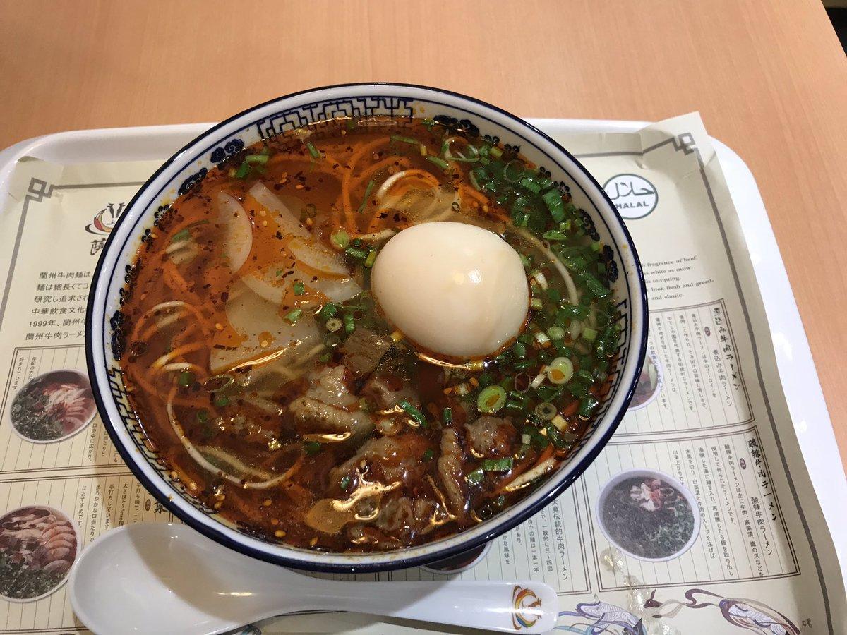 test ツイッターメディア - 日本のラーメンのルーツ、蘭州拉麺なう!麺が8種類から選べて凄く悩むわ〜。牛の出汁たっぷりのサッパリスープが、手打ちの細麺に絡んで本当に美味いぜ。ちなみに全品半額セール中٩(ˊᗜˋ*)و #mmenjolno https://t.co/QX1HIWoPGw