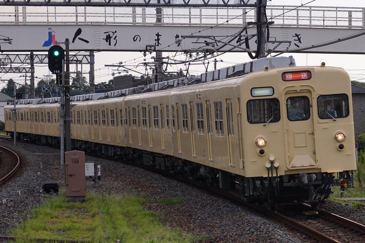 test ツイッターメディア - 東武8000系 いつも見ていた電車(今もだけど…)。ふじみ野に住んでた頃の東上線は8000系だらけだったなあ… https://t.co/Hq7s0PBaiA