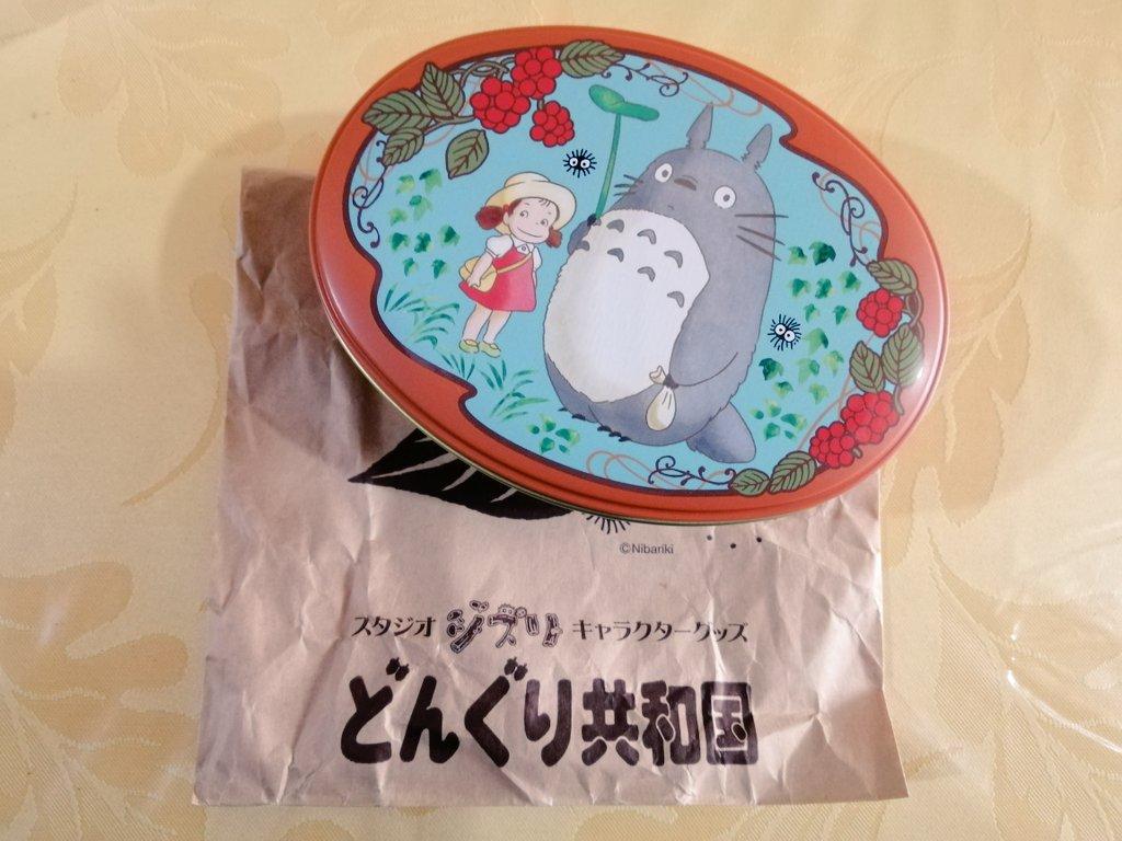 test ツイッターメディア - ルピシアトトロほうじ茶の新作缶出たばっかりだったみたいで、どんぐり共和国(東京駅)で見つけました。 早速一杯飲んだけど凄い葉っぱっぽいほうじ茶w美味しいですよ。あ、缶の大きさと比べてお茶の量少ないかもですw(40g) https://t.co/ZcdaaaibFP