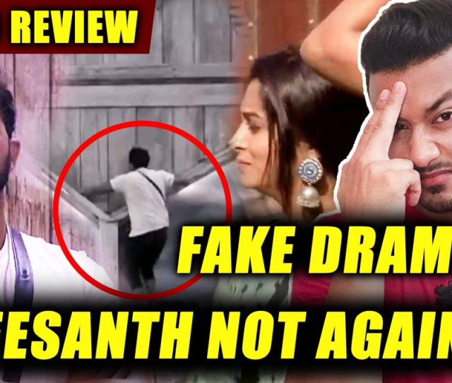 Bollywood Spy On Twitter Sreesanth Fake Drama Again Dipikakakar Plays Well Biggboss Review By Rahulbhoj Bb Biggboss Thekhbri Video
