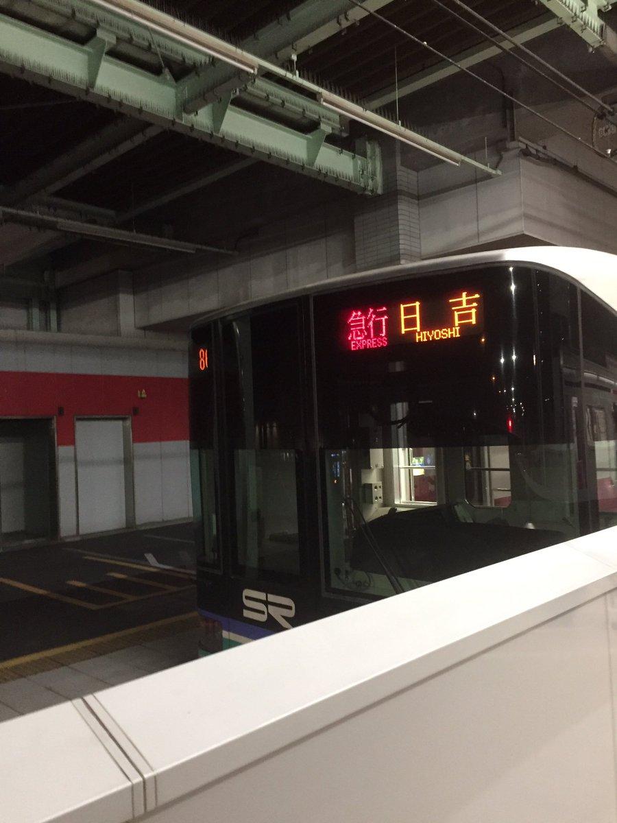 test ツイッターメディア - 埼玉高速鉄道線2000系 https://t.co/nvgZuDJZdY