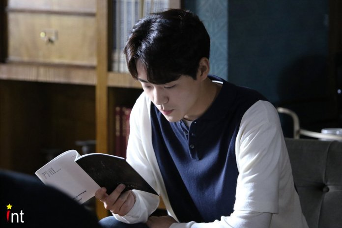 Image result for shin jae ha the ghost detective