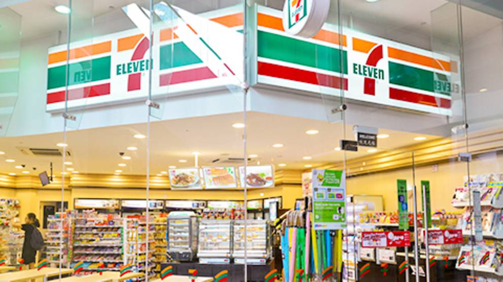 """CNA on Twitter: """"Lazada customers can now collect parcels from 7-Eleven stores https://t.co/1UdSLWKloN… """""""