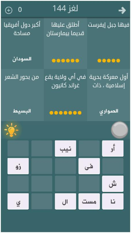 صالح مفضل At Salehmofathal Twitter Profile And Downloader