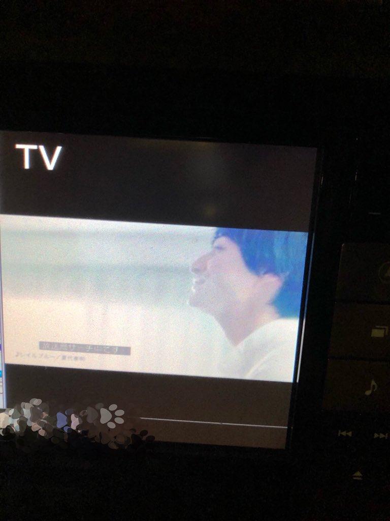 test ツイッターメディア - 地下の駐車場停めたらちょうど青汁王子で画面が止まった😂がんばれそうな気がしてきた https://t.co/xQZMkGNseT