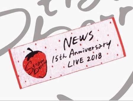 test ツイッターメディア - NEWS15周年strawberryのグッズ欲しい人いる?  #NEWS#にゅす#小山慶一郎#増田貴久#加藤シゲアキ#手越祐也#strawberry#Strawberry#味スタ#味の素スタジアム#グッズ#ショッピングバック#タオル#Tシャツ#15周年#Anniversary#求#交換#譲 https://t.co/q4sPwPBDIo