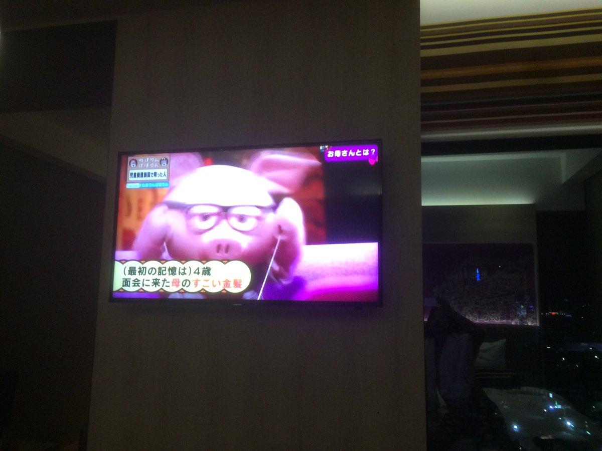 test ツイッターメディア - ジャカルタで、ねほりんぱほりん観てます! #NHK https://t.co/vH013oOfcI