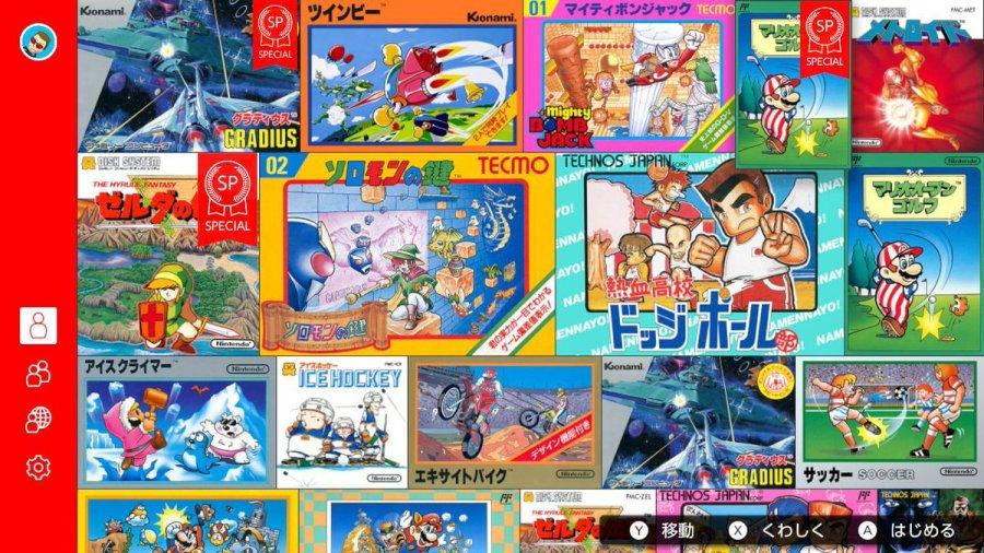 Gradius Nintendo Switch Online