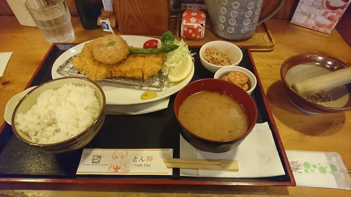 test ツイッターメディア - 静岡~仙台の寄り道として、百里、大洗に行って来ました!!  百里ではファントム撮って、大洗では戦車カツを食べてきました♪ https://t.co/uq1W1vuWvh