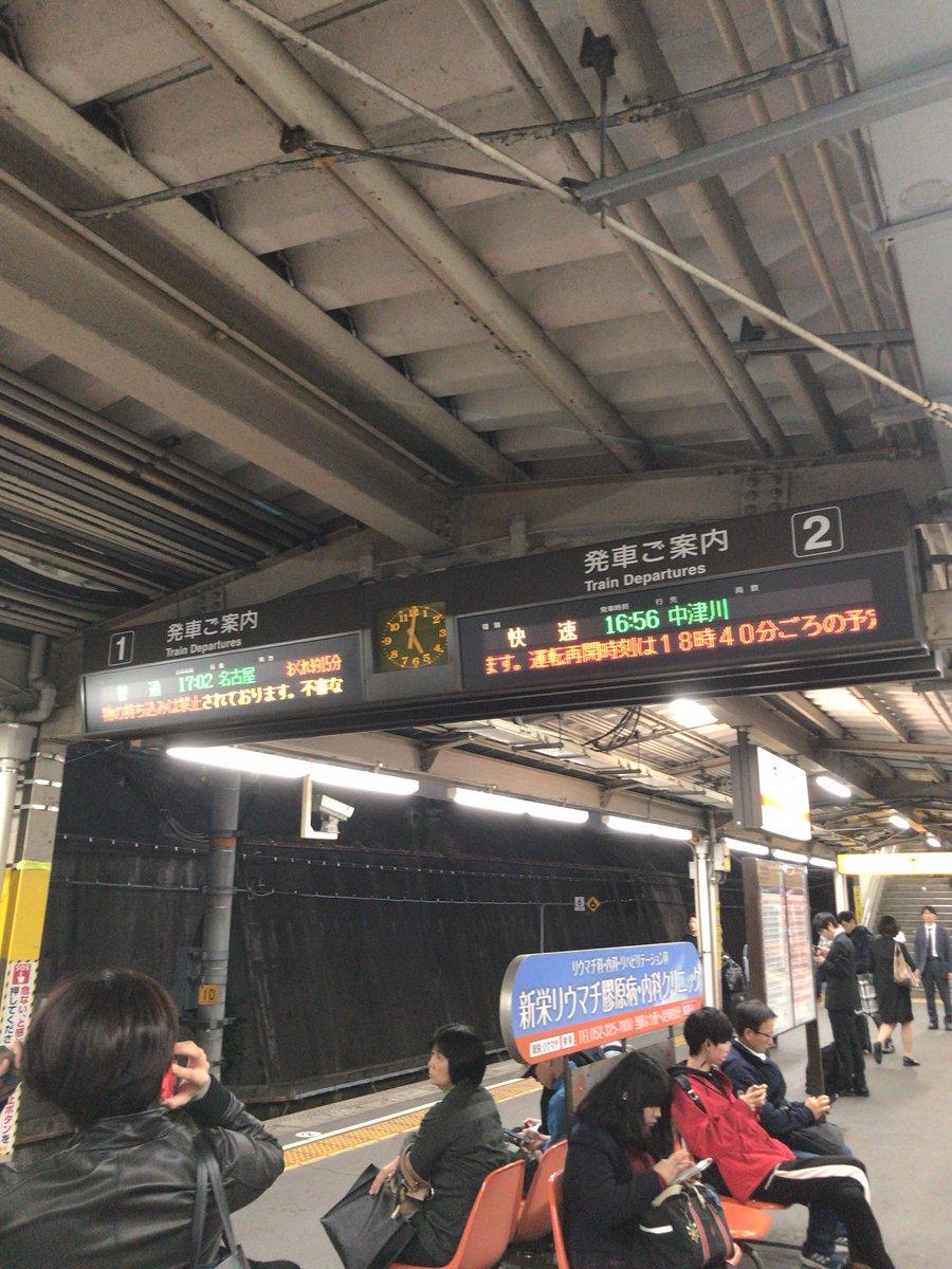 中央線の高蔵寺駅~定光寺駅間で人身事故の画像