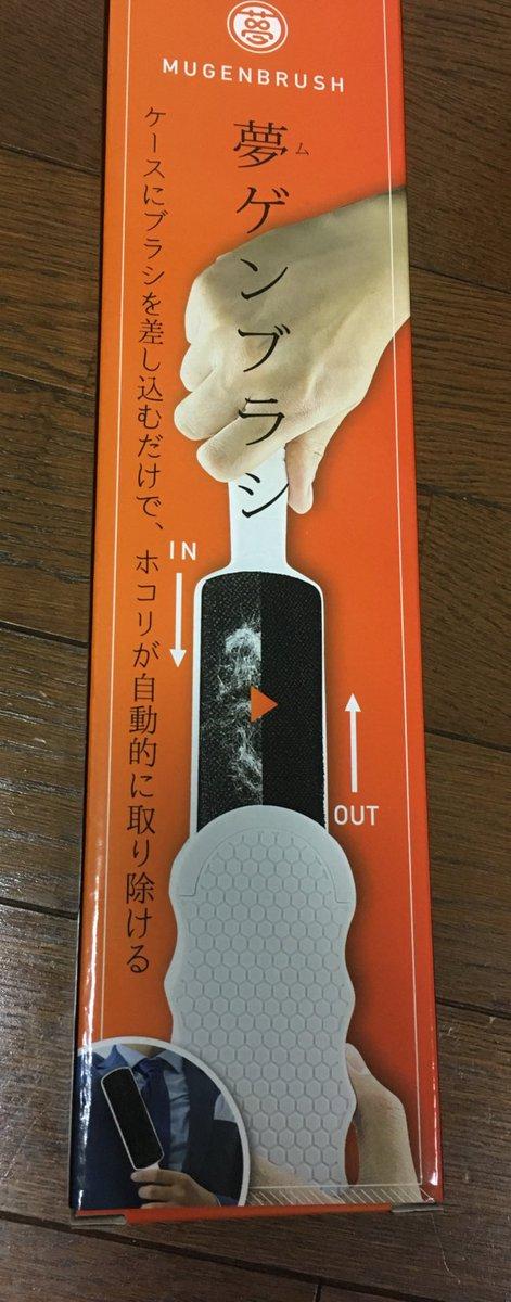 test ツイッターメディア - お家帰ってきてすぐに佐川さんが荷物持ってきてくれたんだけどこれが届きました  #土田拓海 #有吉ゼミ https://t.co/fOnJyo1ESH