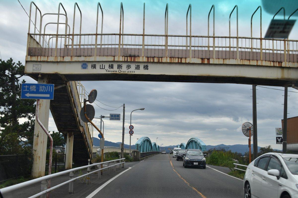 test ツイッターメディア - 【#今日のヘキサ】微妙に情報量が貧な山形ヘキサ画像情報登場!...とR7の旧道。鶴岡周辺のR7の旧道ルートは現在数々の山形県道が数珠繋ぎの形でカバーしている。おにぎりが塞がれた距離標識、歩道橋、国道時代のデリニエータ、旧橋、旧世代の主要国道特有の線形と幅員...国道移管県道の特徴を全て網羅 https://t.co/iOZYYR9hNw