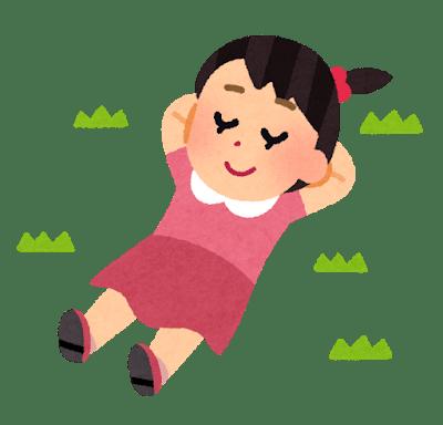 test ツイッターメディア - 【画像】女子アナの宇垣美里さん、うっかり職場で熟睡してしまうwwwwwwwwwwwwwwww https://t.co/b3qTLfTtdZ https://t.co/3wvYweATPo
