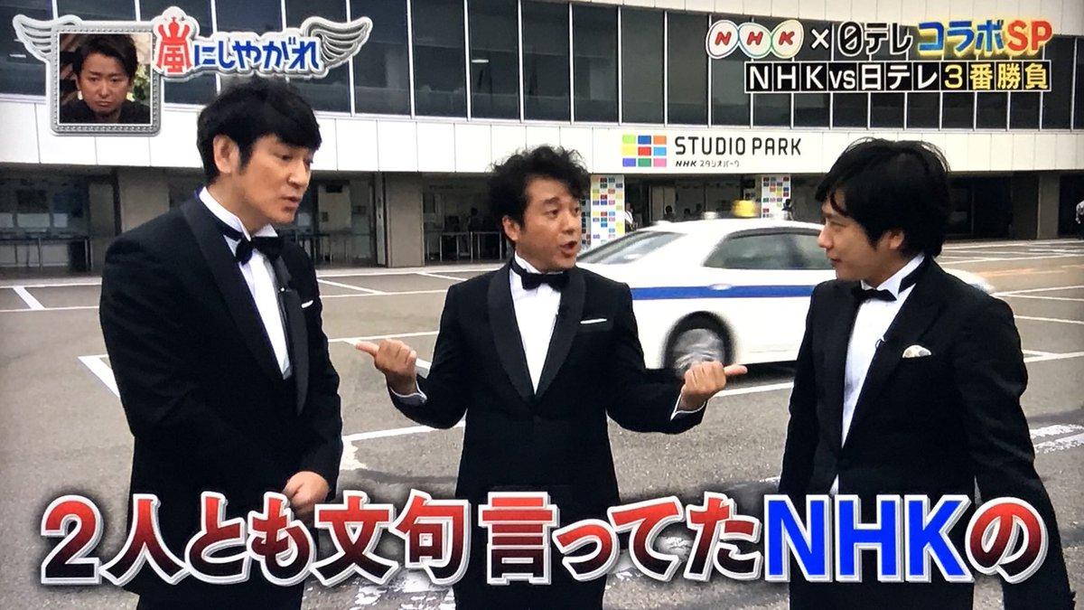test ツイッターメディア - NHKホールでaikoのライブがあったのでグッズを見に行って、リップとガチャを2回だけ✦͙͙͙*͙*❥⃝∗⁎.ʚɞ.⁎∗❥⃝**͙✦͙͙͙ 嵐のグッズもこのくらい我慢出来ればいいのに・・・😅  せっかくなので、ニノちゃんがいたNHKの前もパチリ📷✨ 今年も紅白の展示あるかな?あったら翔さんがいっぱいね❤️ https://t.co/caXokOfL0R