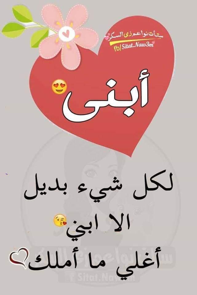 Ellen Youssef At Ellenyoussef2 Twitter