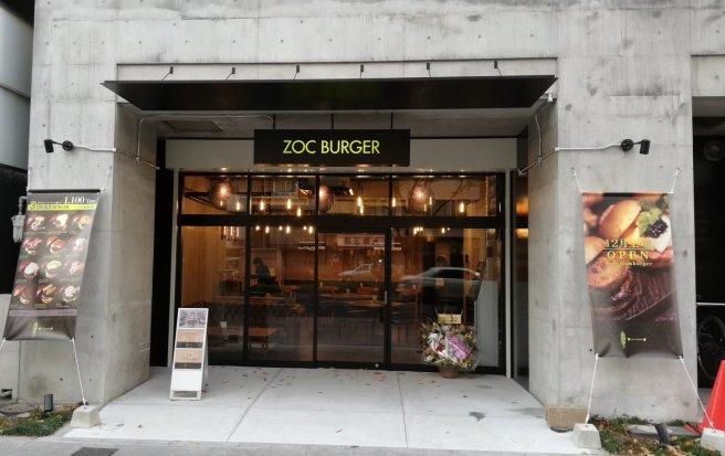 「ZOCバーガー」の画像検索結果