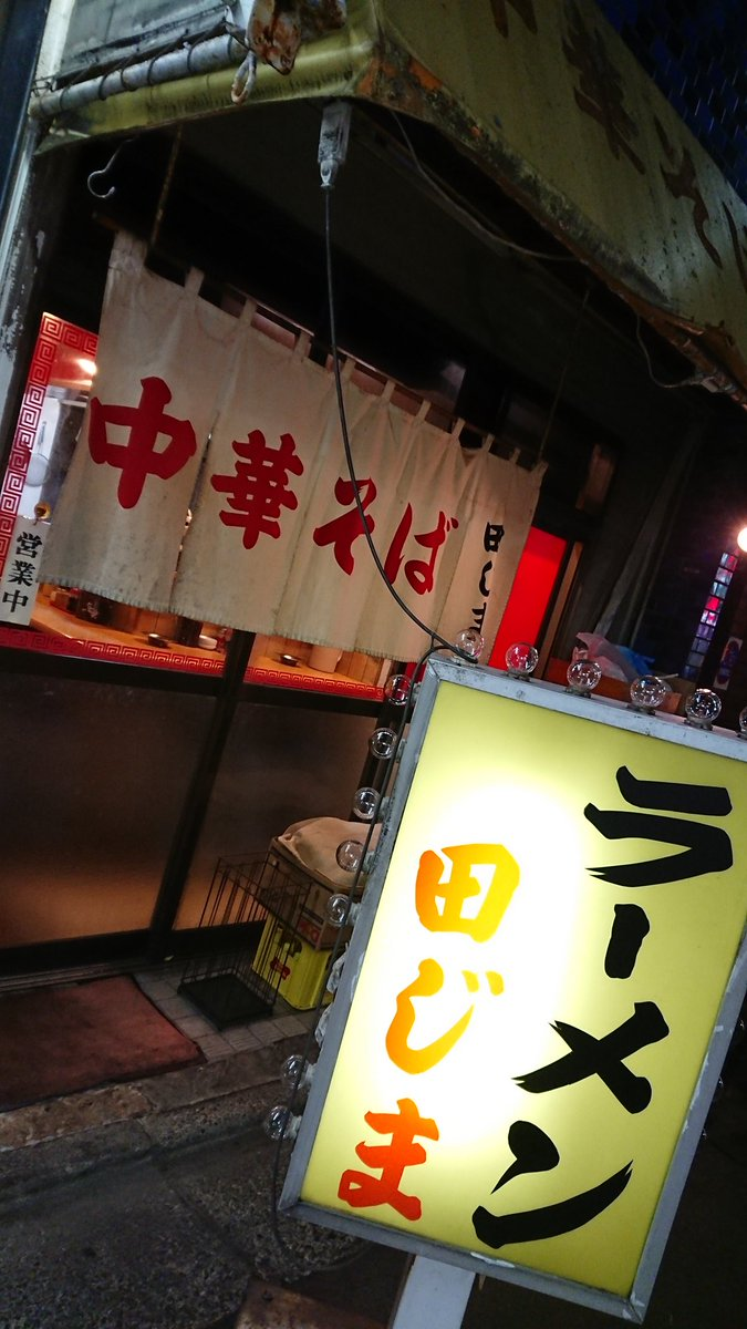 test ツイッターメディア - 来たよ‼️ 新小岩✨ さぁ 今夜の活動は… まず、葛飾ゼロング自販機☕ そして 愛九郎さんオススメ🍜 寒いけどがんばる~!! 商店街 充実してるし、駅広い‼️ 人 多いけど… 亀戸よりゴミない⁉️ 懐かしいバイト先スーパー ホント 見事にオシャレな雰囲気頑張ってる @barajyujitantei さん会えますよう https://t.co/cQYWGKstKg