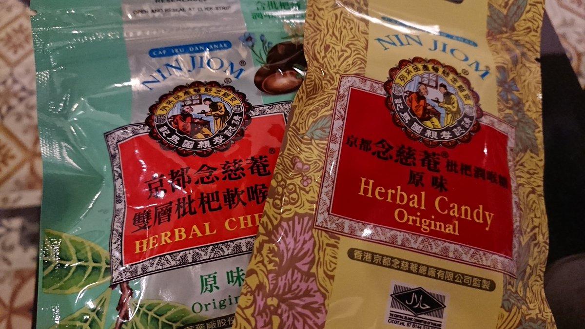 test ツイッターメディア - 蝶々さんオススメののど飴、台湾のセブンで売ってた〜♪ リスアニ台湾のチケットも無事発券出来たよ〜どの番号だよ!ってなったがw https://t.co/js6q3aUJ3p
