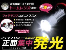 test ツイッターメディア - LED フォグランプ ソリオ MA15S LEDバルブ ホワイト 6000K相当 H11 正面集中発光 フォグライト 左右セット https://t.co/hfx0WKW76O https://t.co/mczCnyOcDt