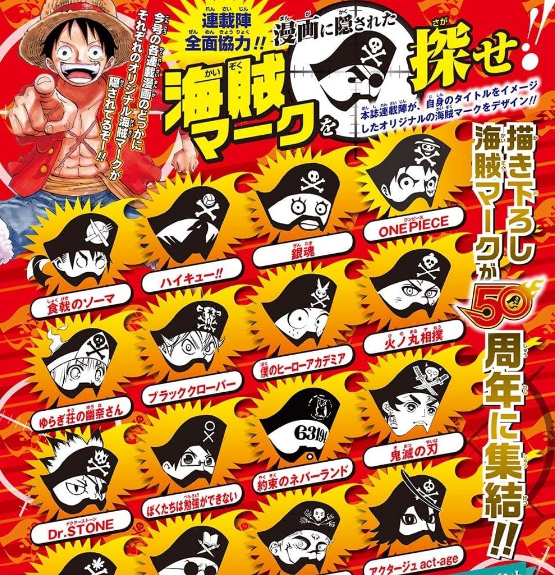 [閒聊] 日本人有多喜歡海賊的題材? - 看板 C_Chat - 批踢踢實業坊