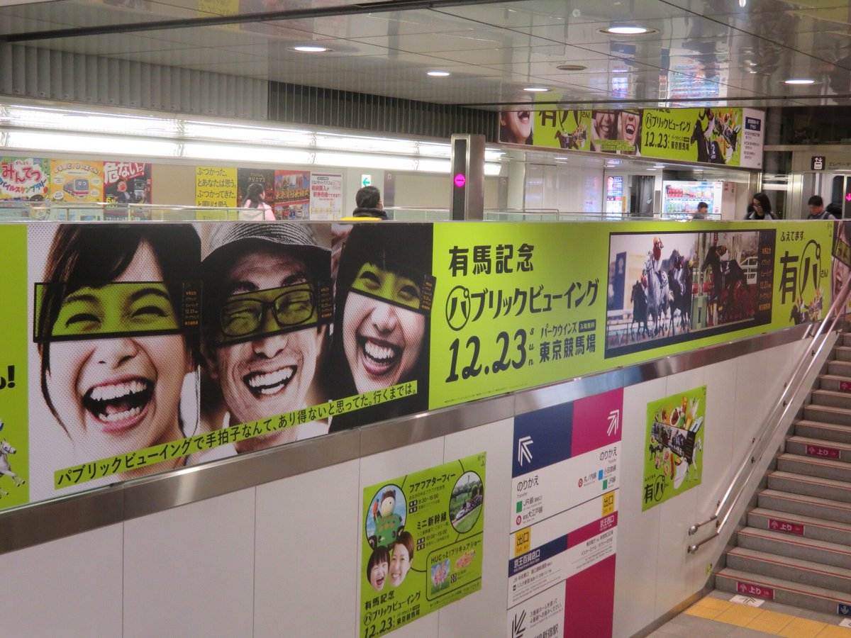 test ツイッターメディア - 有パ@京王線新宿駅 https://t.co/A0LWJU4FWc