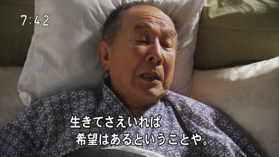 「三田村会長」の画像検索結果